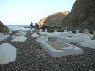 photo of Shaikh Jabber Cove Military Cemetery