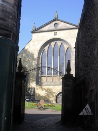 photo of Greyfriars Private Cemetery