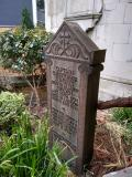 image of grave number 769863